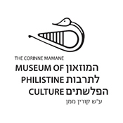 המוזיאון_לתרבות_הפלשתים